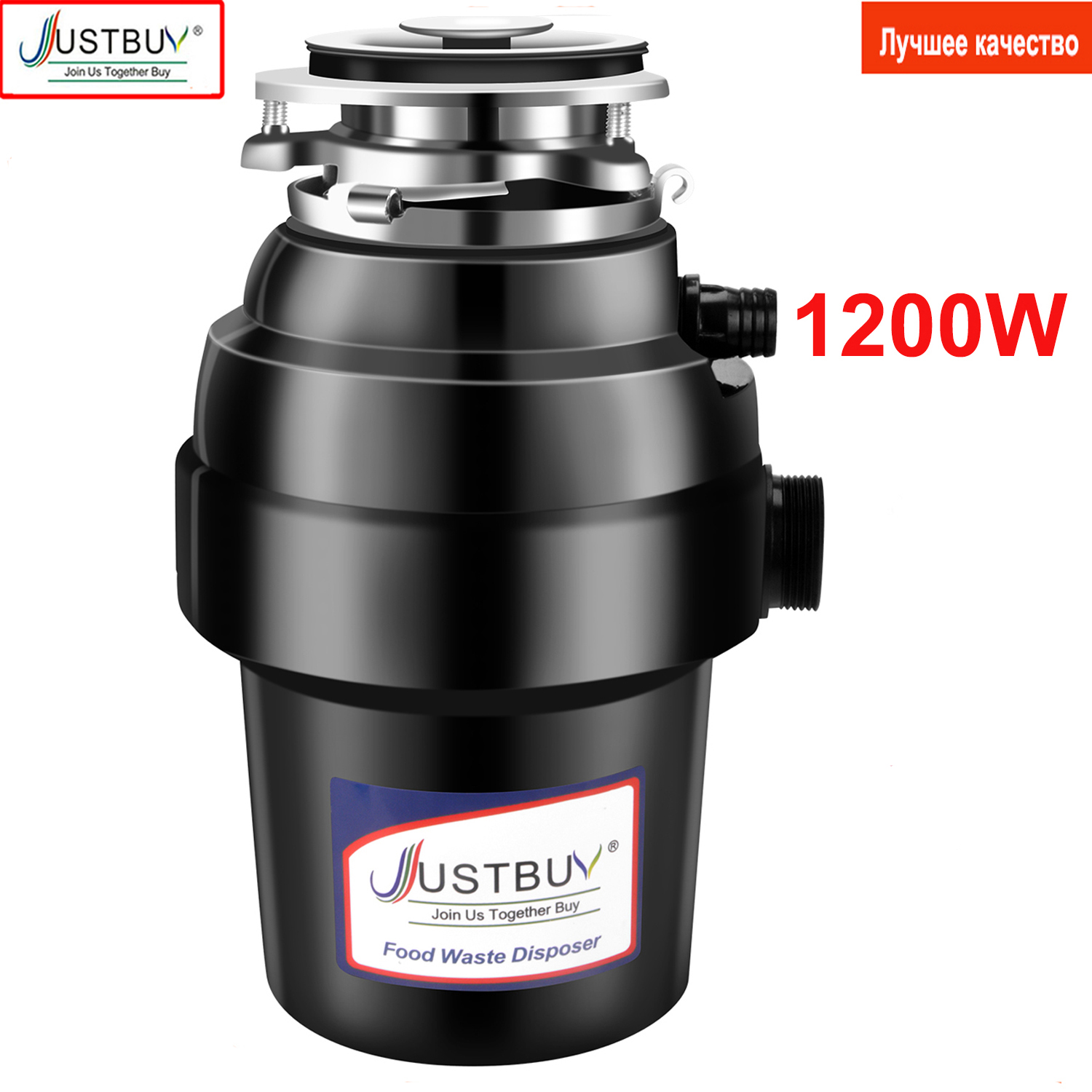JUSTBUY Factory price Food Waste Disposers kitchen garbage disposal food crusher Stainless steel Grinder material