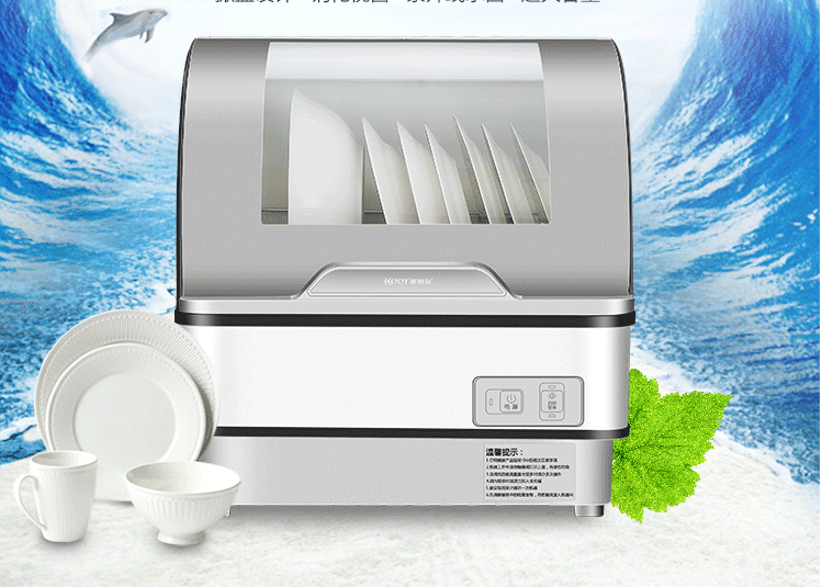 Electrical Dishwasher Automatic Disinfection Desktop Cleaner Side Open Intelligent Computer Control
